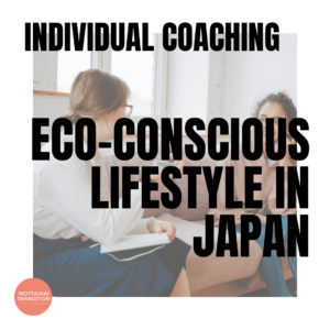 individual coaching eco-conscious lifestyle in Japan